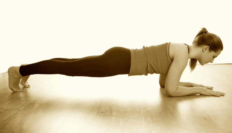 A variation of the Plank exercise
